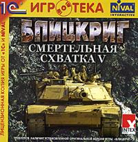 http://callofduty4.ucoz.ru/_fr/0/31760508.jpg